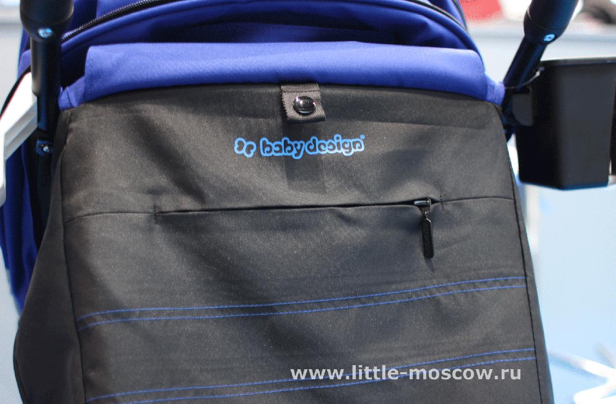 Baby Design Click карман для мелочей